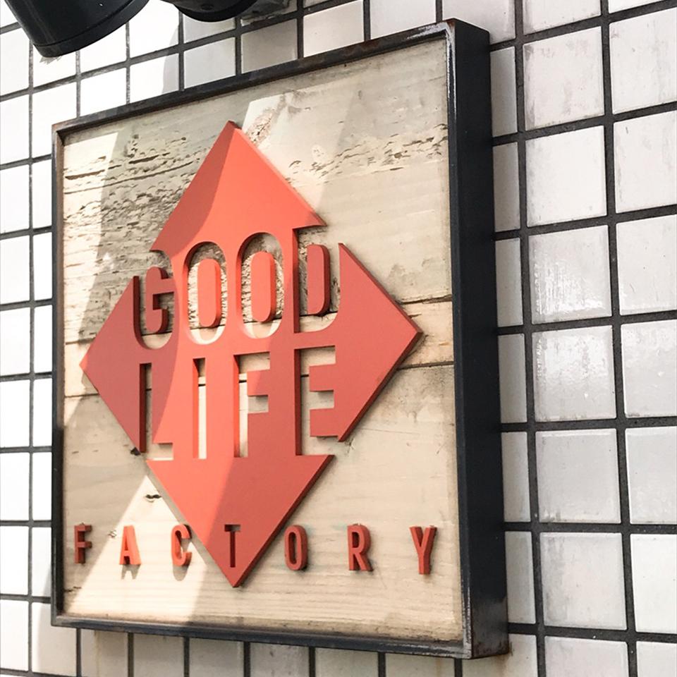 goodlifefactory-2